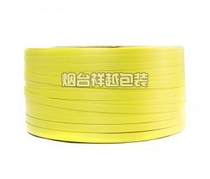 黄色打包带  jpg